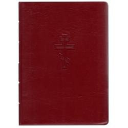 Russisch, Nieuw Testament, Fransiscaner