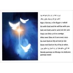 Kaart, Ga met God, Meertalig
