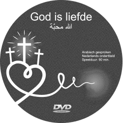 Arabisch, DVD, God is Liefde