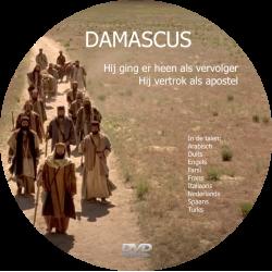 DVD, Damascus, Meertalig