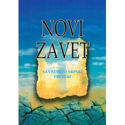 Servisch, Nieuw Testament,  Medium formaat, Paperback, Latijn