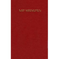 Oost-Armeens, Nieuw Testament, Medium formaat, Harde kaft