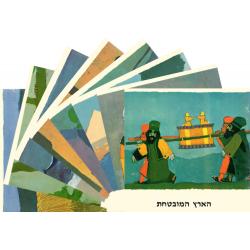 Hebreeuws, Kinderboekje, Wat de Bijbel ons vertelt, Kees de Kort, Diverse