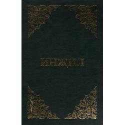 Turkmeens, Nieuw Testament, Psalmen & Spreuken, Medium formaat, Harde kaft