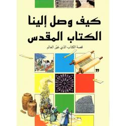 Arabisch, Kinderboek, Hoe de Bijbel bij ons kwam, Meryl Doney