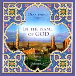 Oezbeeks, CD, In the name of God