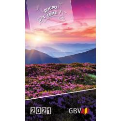 Servisch, Bijbels Dagboek, Het Goede Zaad, 2021