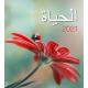 Arabisch, Kalender met Ansichtkaarten LEVEN, 2021