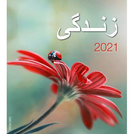 Farsi/Perzisch, Kalender met Ansichtkaarten LEVEN, 2021