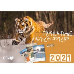Amhaars, Kalender, Fascinerende Schepping, 2021
