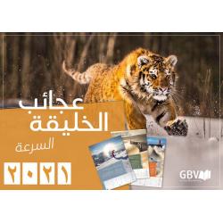 Arabisch, Kalender, Fascinerende Schepping, 2021