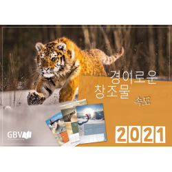 Koreaans, Kalender, Fascinerende Schepping, 2021