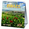 Nederlands, Kalender, Israël, 2021