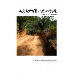 Tigrinya, Bijbelstudie, Eén God - één Weg, Kevin G. Dyer