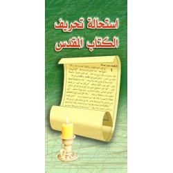 Arabisch, Traktaat, Betrouwbaarheid en geloofwaardigheid van de Bijbel