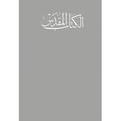 Arabisch, Bijbel, New van Dyck, Medium formaat, Paperback