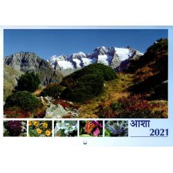 Hindi, Kalender, Hoop, 2021