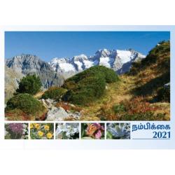 Tamil, Kalender, Hoop, 2021
