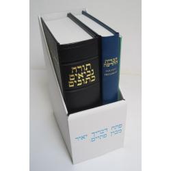 Hebreeuws-Frans, OT & NT, Medium formaat, Harde kaft