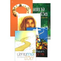 Thai, Brochure, Diverse