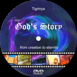 Tigrinya, DVD, God's Story van schepping tot eeuwigheid