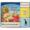 Nederlands, Spellen, Memory - De ark van Noach, Renske Huisman