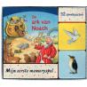 Memory - De ark van Noach, Renske Huisman
