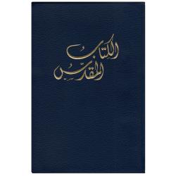 Arabisch, Bijbel, GNA, Groot formaat, Soepele kaft