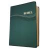 Papiaments, Bijbel, Koriente 2013, Groot formaat, Stevige kaft, Goudsnede, DC