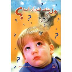 Arabisch, Boek, Zal mijn konijn naar de hemel gaan? Jeremie Hughes