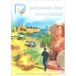 Nederlands, Bijbelstudie, Handleiding voor groepsleiders, Al Massira