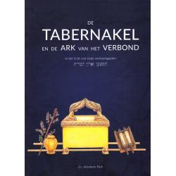 De Tabernakel en de Ark, Dr. Abraham Park