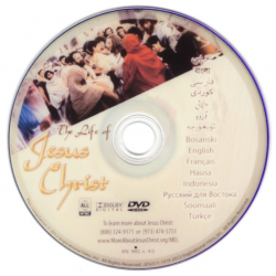 Bosnisch, DVD, Het leven van Jezus