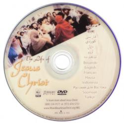 Punjabi, DVD, Het leven van Jezus, Meertalig