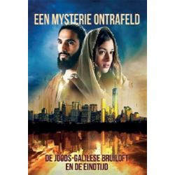 DVD, Een mysterie ontrafeld, Meertalig