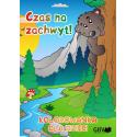 Pools, Kinderkleurboek, Wát een wonder!