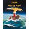 Tigrinya, Kinderstripbijbel, Jezus Messias, Willem de Vink