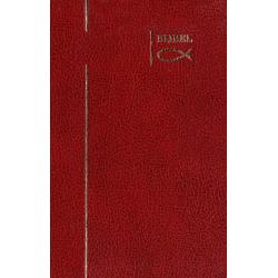 Nederlands, Bijbel, NBG '51, Groot formaat, Harde kaft