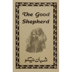 Farsi/Perzisch-Engels, De Goede Herder