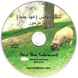 Dari, CD, Nieuw Testament & Psalmen