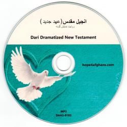 Dari, CD, Nieuw Testament