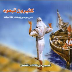 Arabisch, Kinderbijbelboek, NT Deel 3 - Velen volgden Hem, C.J. Meeuse