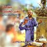 Arabisch, Kinderbijbelboek, NT Deel 11 - Het leven van Paulus, C.J. Meeuse