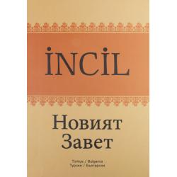 Turks-Bulgaars, Nieuw Testament, Groot formaat, Paperback