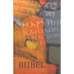 Nederlands, Bijbel, NBV, Medium formaat, Harde kaft