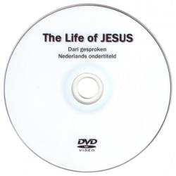 Dari, DVD, Het leven van Jezus