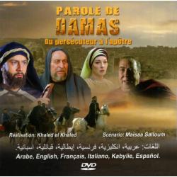 DVD, Damascus, Franse editie, Meertalig