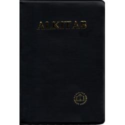 Indonesië, Bijbel, Medium formaat, Soepele vinyl kaft