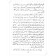 Urdu, Traktaat, Is de Bijbel veranderd? Ernest Hahn