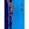 Chinees (modern), Kinderbijbellessen, Vruchtdragen - Deel Deel Bl. I. 1-26